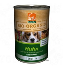 Defu Bio 50 % Sensitive
