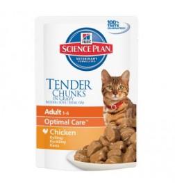 Sachets fraîcheur Feline Adult