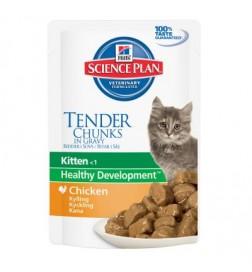 Sachets fraîcheur Feline Kitten