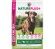 Nature Plus Adult Large Breed