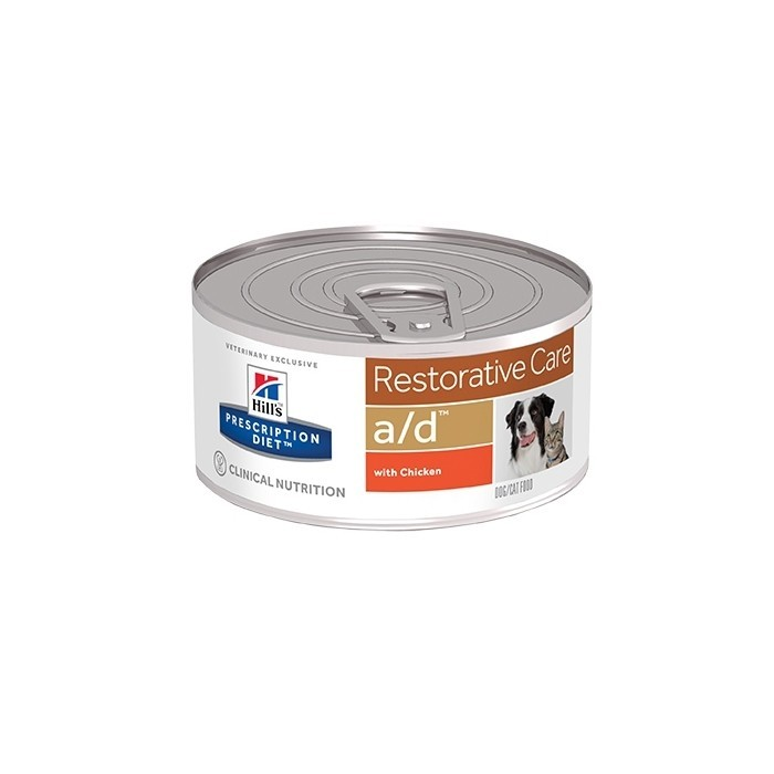 Pâtée Prescription Diet Canine c/d multicare