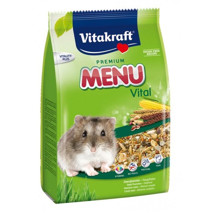 Menu Premium Hamster nain